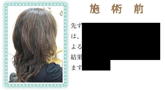 ken_nagare01