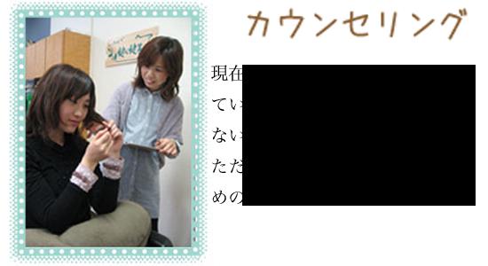 ken_nagare02