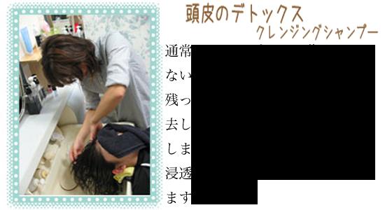 ken_nagare03