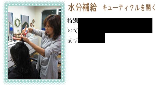 ken_nagare04