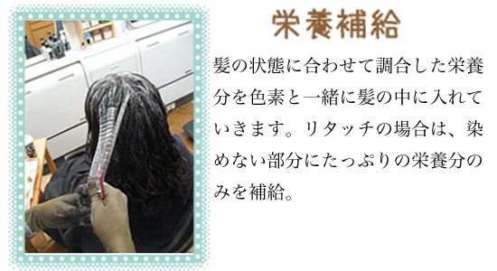 ken_nagare05