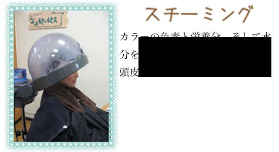 ken_nagare06