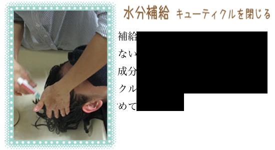 ken_nagare07