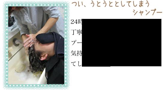 ken_nagare08
