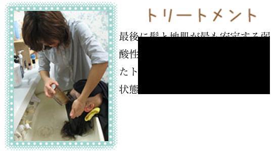 ken_nagare09