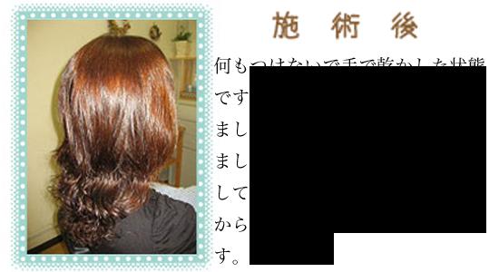 ken_nagare10